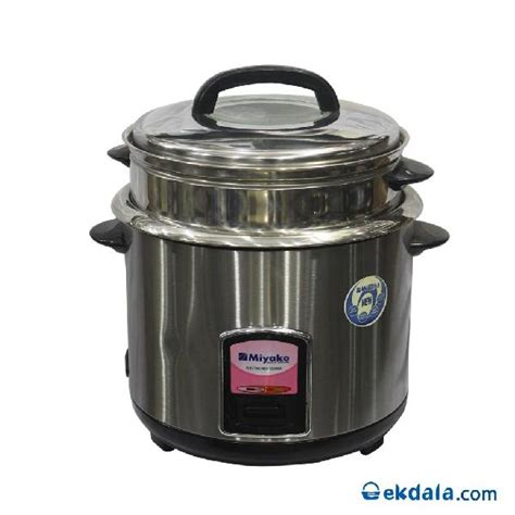 Rice Cooker Besar Miyako miyako rice cooker src 250s price in bangladesh miyako