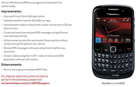how to update verizon roaming verizon updating blackberry bold 9650 curve 8530 and tour