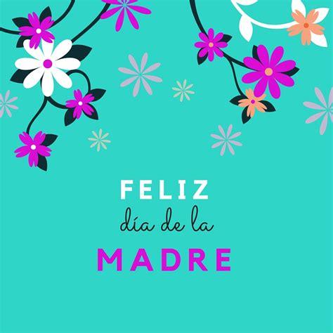 feliz dia de las madres images tarjetas electr 243 nicas gratis para el d 237 a de las madres