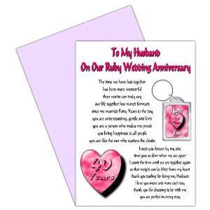 wedding anniversary quotes 40 years 40 year wedding anniversary quotes quotesgram