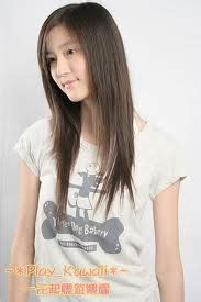 sexy fashion and hairstyle cewek2 cantik