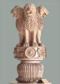 Essay On Sarnath Capital by National Emblem Of India The Four Lions Of Sarnath