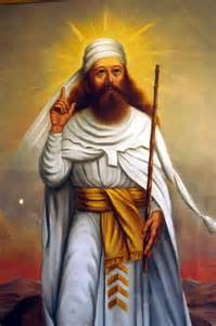 zoroaster definition what is
