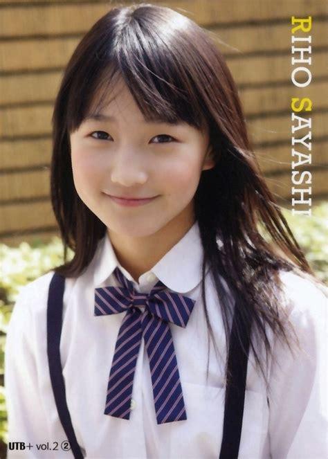 riho kishinami school uniform モーニング娘 第9期メンバー鞘師里保 制服 morning musume 9th generation member