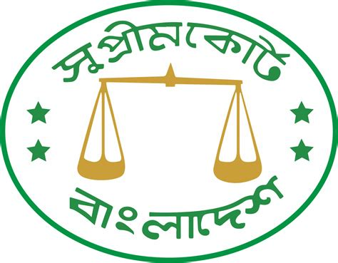 Supreme Court Bangladesh Search Supreme Court Of Bangladesh