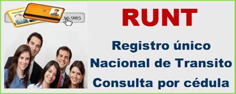 Runt Pago De Impuestos | consulta de impuesto por cedula newhairstylesformen2014 com