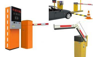 car park barrier system singapore | t3 security integration