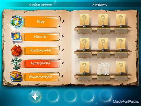 doodle god artifacts 7 wonders как создать артефакт в игре doodle god загадочные камни