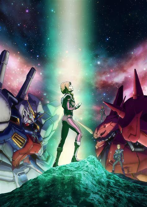 Gundam Mobile Suit 23 gundam twilight axis launches june 23 gundam kits