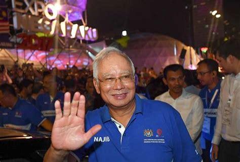 Kaos Buah Tangan Negara Malaysia yakinlah negara berada dalam tangan pimpinan yang tepat pm najib astro awani