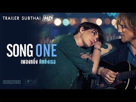 blue trailer sub thai song one เพลงหน ง ค ดถ งเธอ official trailer sub thai