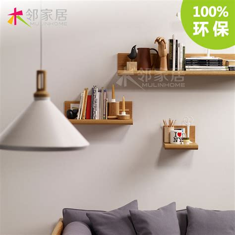 o japanese creations multifunction wood tv wall shelf wood