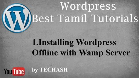 tutorial wordpress offline wordpress best tamil tutorial 1 installing wordpress