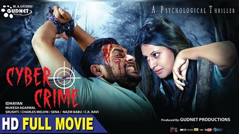 film india youtube full movie cyber crime a psychological thriller hindi full movie