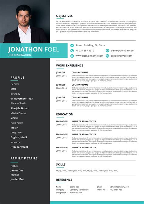Mobile Resume by Mobile Resume
