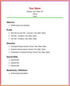 Sample Resume Basic Simple Resume Format Download In Ms Word Servey Template