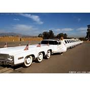 Heres The World's Longest CarLongest Limousine  How Africa