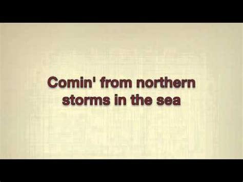 Screen Door Lyrics by The Doors Wintertime Free And Best Mp3