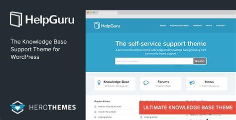 helpguru v1 6 1 a self service knowledge base wordpress