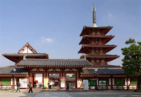Osaka Part 1 Of 2 by Travel Adventures Osaka 大阪 A Voyage To Osaka Japan