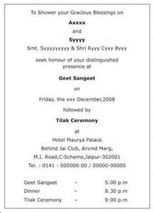 Hindu Wedding Program Wedding Sangeet Ceremony Invitation Wordings Sangeet Ceremony Wordings Rasgarba Ceremony Card