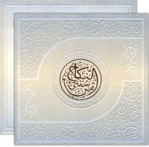 muslim wedding invitations indian muslim wedding invitation cards in jaipur rajasthan