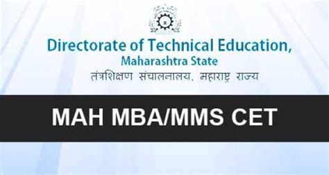 Dtemaharashtra Gov In Mba Cet 2017 by Mah Cet 2017 Results For Mba To Be Declared At 5 Pm