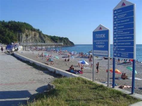 russian beach novorossiysk photos featured images of novorossiysk