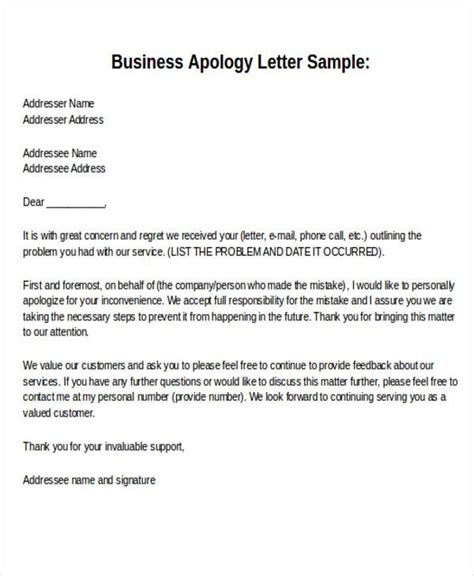 Sle Of Apology Letter To Ex business letter sle for apology 28 images business