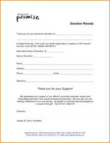 non profit receipt template non profit donation receipt template 116213635 png scope