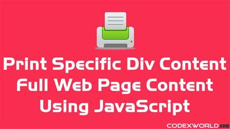 javascript printable area how to print page area using javascript codexworld