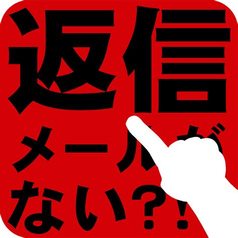 cool honda logos ginkage rakuten global market honda emblem sticker