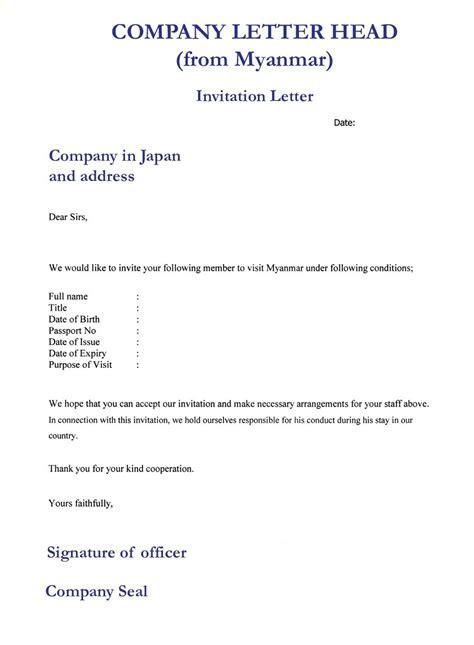 business visa invitation letter template format