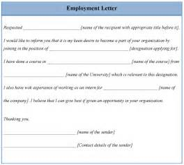 Employment Letter Template Word by Letter Template For Employment Template Of Employment