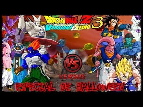 imagenes de dragon ball z halloween dragon ball z budokai tenkaichi 3 latino especial