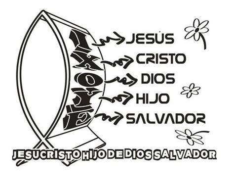 imagenes simbolos biblicos ixoye un simbolo cristiano