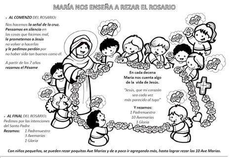 imagenes jueves santo para colorear la catequesis recursos catequesis santo rosario para