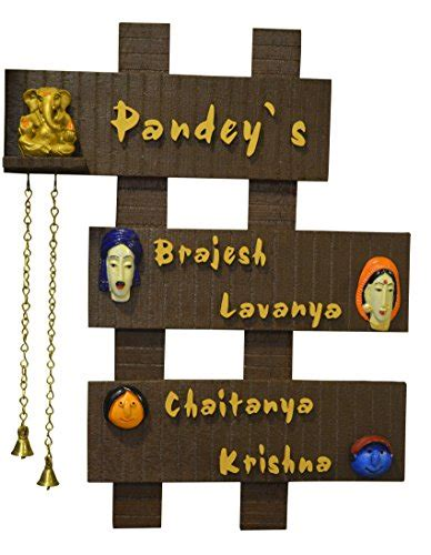 marathi name plate designs home home review co
