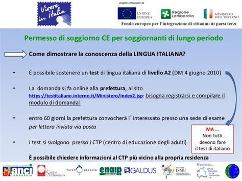 test carta di soggiorno emejing test italiano per stranieri carta di soggiorno