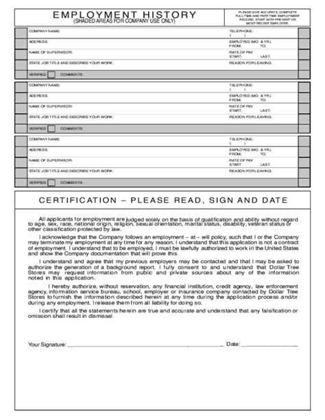 printable job application for family dollar dollar general job application printable job employment