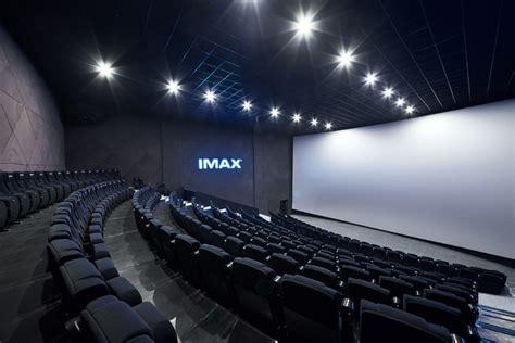 cineplex imax imax of baichuan cinema by um design shenzhen china