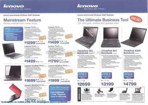 pc themes singapore price list lenovo shoppingguide sg pcshow08 084 pc show 2008 price