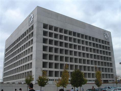 oficinas bankia en granada edificio caja granada co baeza vista general flickr