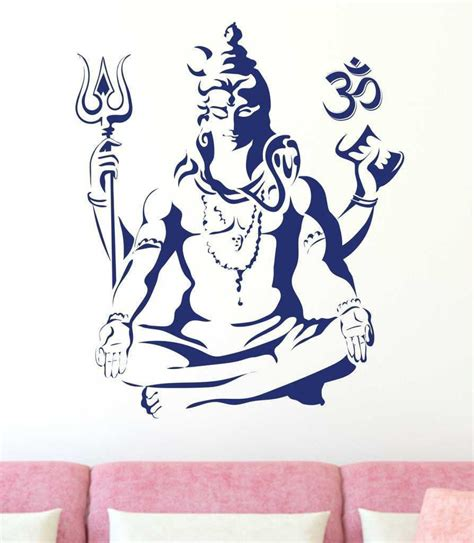Wall Sticker Hitam Uk 60 X 90 aquire large pvc vinyl sticker price in india buy aquire large pvc vinyl sticker at