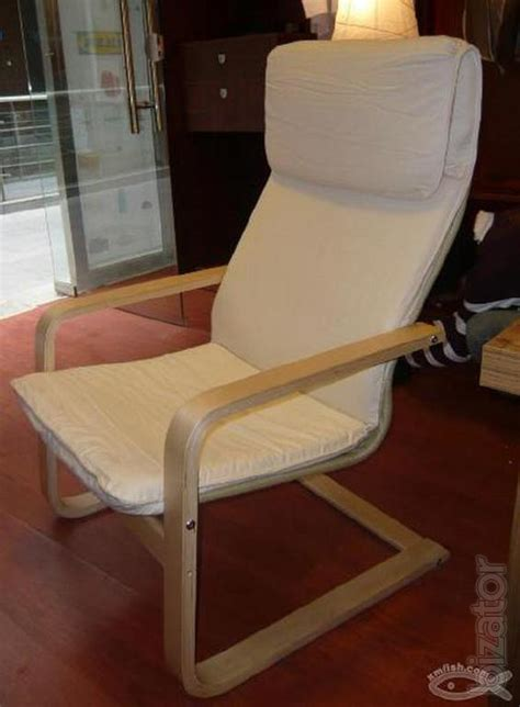 pello armchair pello chair ikea new buy on www bizator com