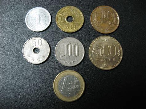 imagenes de monedas japonesas monedas japonesas related keywords monedas japonesas