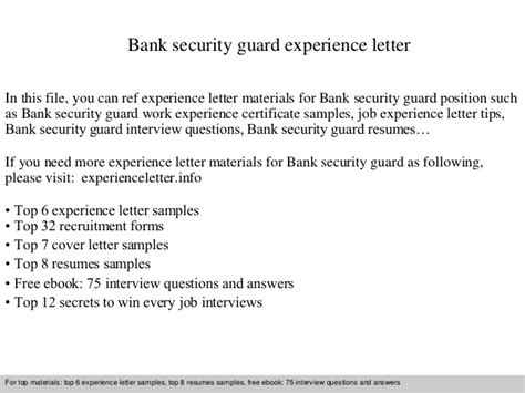 bank security guard experience letter