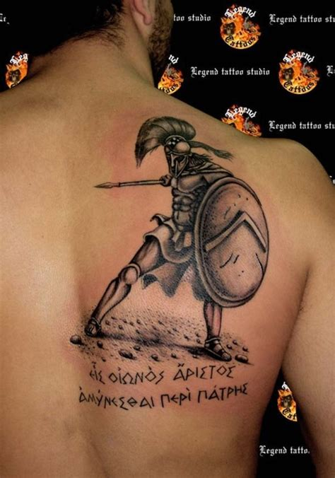 greek warrior tattoo spartan warrior tattoos