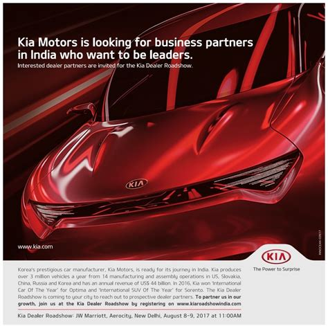 Kia Motors Showroom In India Kia Motors Looking For Business Partners In India Ad