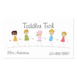 daycare business cards collections of preschool business cards